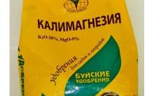 Калимагнезия
