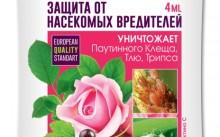 Применение фитоверма для комнатных растений
