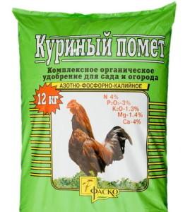 Куриный помет в пакете