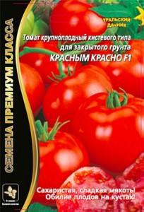 Пакет семян томата Красным красно F1